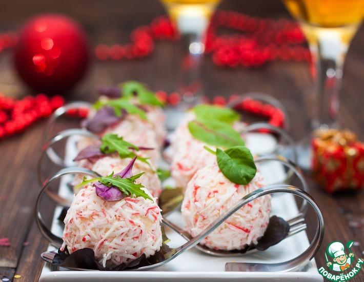 Салат-закуска из крабово-сырных шариков