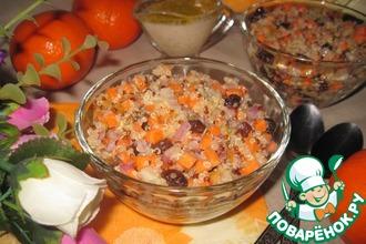 Салат из киноа, моркови и сухофруктов