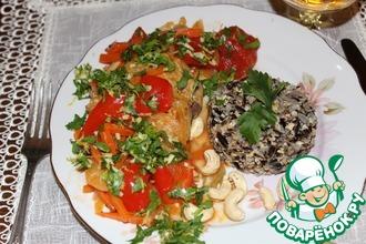 Курица с овощами и диким рисом