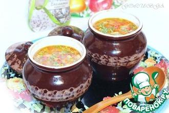 Суп с беконом и рисом в горшочке