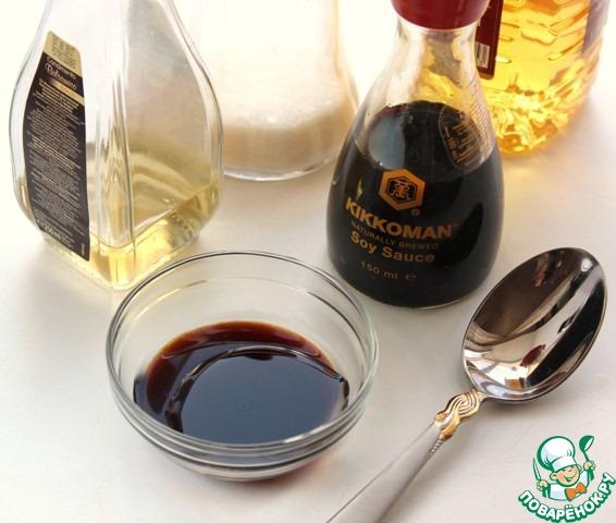 Приготовьте заправку. Смешайте соевый соус Kikkoman, сахар, белый винный уксус, растительное масло.