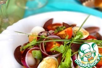 Салат с утиными желудками