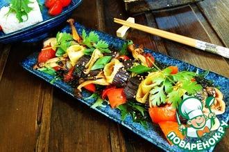 Салат из баклажана по-азиатски