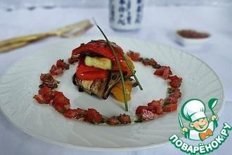 Салат из овощей-гриль с томатной сальсой
