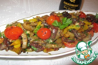Теплый салат из сердечек с овощами