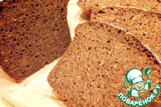 Хлеб ржаной с отрубями и многозерновыми хлопьями
