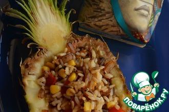 Смесь пропаренного и дикого риса с овощами