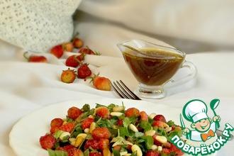 Салат с клубникой №1