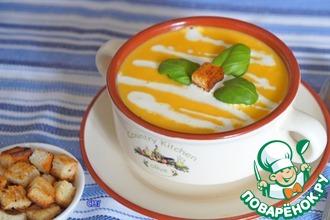 Морковно-тыквенный суп-пюре
