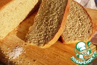 """Пшенично-ржаной хлеб """"Пикантный"""""""
