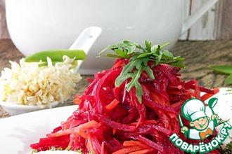 Свекольный салат с пикантным творогом