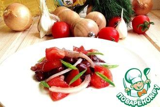 """Салат с помидорами и фасолью """"Пикантный"""""""