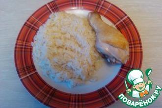 "Курица с рисом на ужин ""А-ля натюрель"""