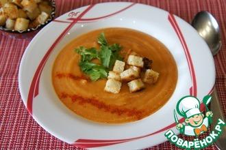 Суп-пюре из баклажанов и тыквы