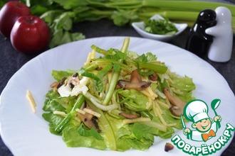Тёплый салат с сельдереем и яблоком