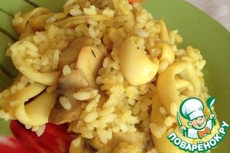 Рис с кальмарами и грибами