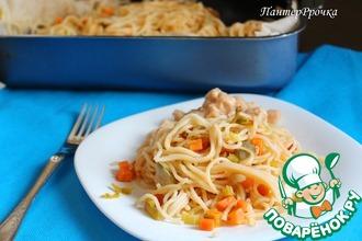 Спагетти в пергаменте с овощами