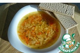 Суп из гороха с сельдереем
