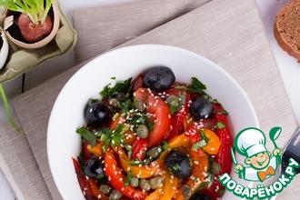 Салат из запеченных перцев