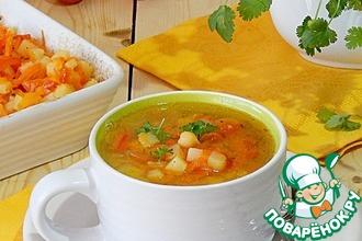 Суп с печеными овощами и нутом