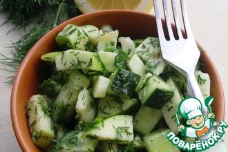 Простой зеленый салат