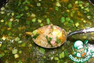 Суп с форелью и кус-кусом в мультиварке