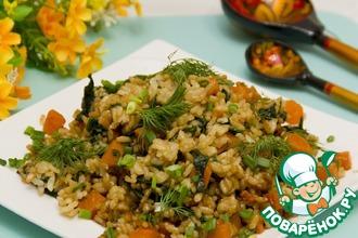 Пряные овощи с рисом