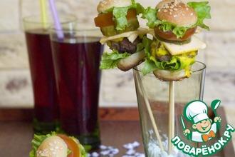 Мини-гамбургеры для детей и взрослых