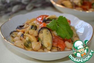 Теплый салат с фасолью и мидиями
