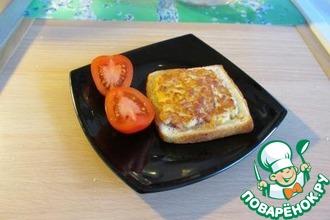 Омлетный бутерброд