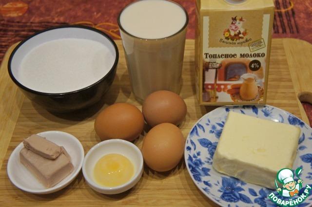 Подготовить продукты для опары, чтобы все было под рукой.   В теплом молоке растворить дрожжи.
