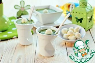 Крем-суп с зеленым горошком и маскарпоне
