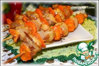 Куриные шашлычки с морковью в винном маринаде