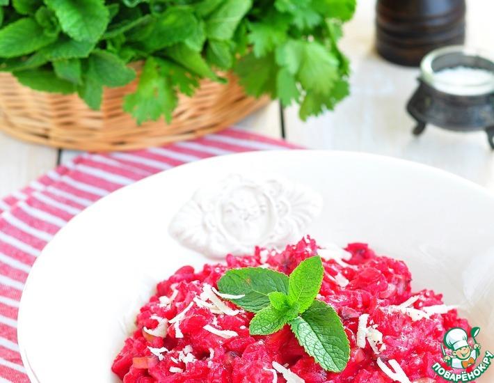 Розовое ризотто с грибами и пармезаном