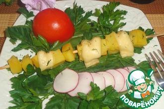 Картофельный шашлык с сыром