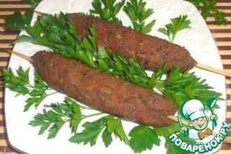 Люля-кебаб из куриной печени