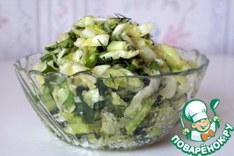 Салат из ранней капусты