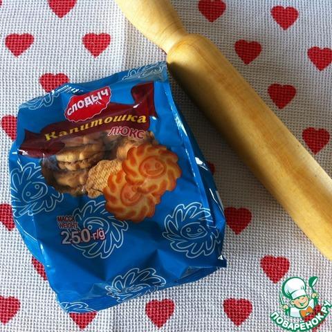 Сахарное печенье размять скалкой прямо в упаковке.