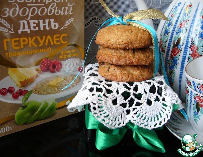 Овсяное печенье от Елены Козыревой