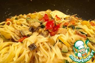 Спагетти с овощами в кокосовом молоке