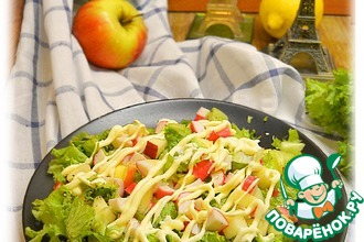 Крабовый салат из Марселя