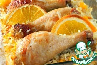 Цитрусовая курица на рисово-овощной подушке
