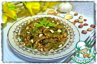 Стручковая фасоль в арахисовом соусе