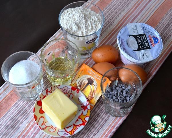 Необходимые нам ингредиенты для приготовления кекса. Количество ингредиентов в рецепте рассчитано на форму с дыркой для кексов диаметром 16 см.