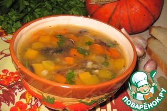 Суп с тыквой, грибами и перловкой