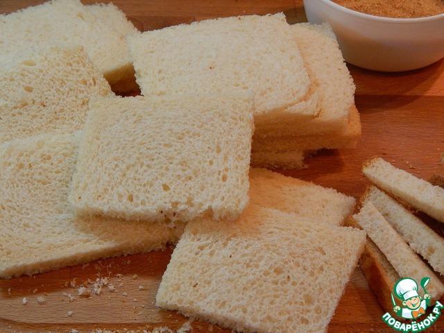 Хлеб обрезаем.