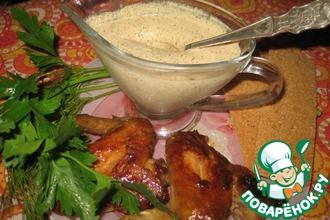 Соус из грецкого ореха с аджикой