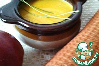 Тыквенный суп-пюре в мультиварке