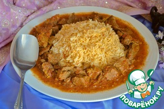 Рис с карри из говядины