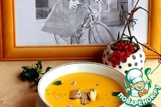 Суп-пюре из сельдерея и тыквы
